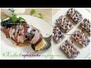 Сыроедные черничные пирожные│торт│RAW│vegan│рецепт от TrueLena50