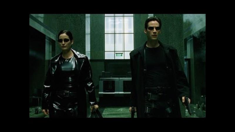 Матрица The Matrix 1999