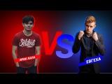 Рэп Баттл - Ярик Лапа vs Евгеха (Yarik Lapa vs Evgexa)
