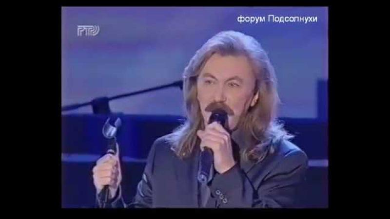 Творческий вечер Игоря Николаева (РТР, 1998)