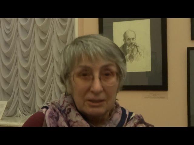 Наталья Козырева о Георгии Верейском