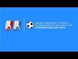 1 тур. Алмаз - Экспресс-Юг 2-0 (1-0)  Суперлига/Высшая лига