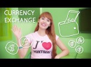 Weekly Portuguese Words with Jade Currency Exchange