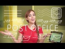Weekly Portuguese Words with Jade Post Office
