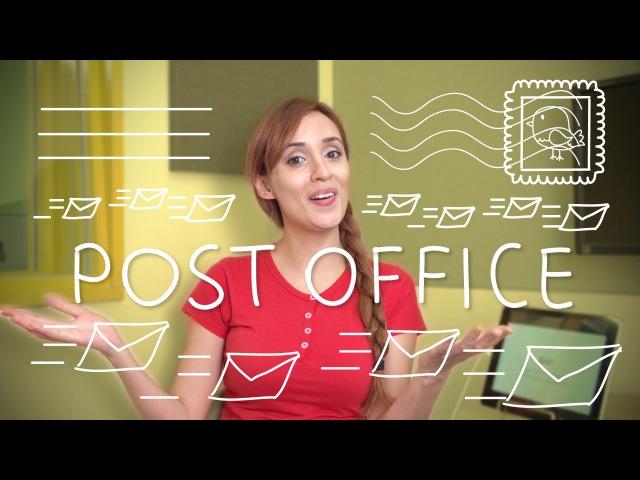 Weekly Portuguese Words with Jade Post Office смотреть онлайн без регистрации