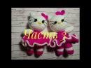 Hello Kitty Вязаная киска Хэлоу Китти мастер класс часть 3