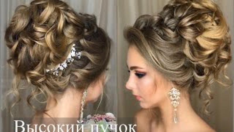 Объемные красивые прически на средние волосы