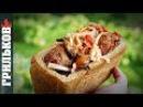 Хлебный шашлык (Мужской ланч-бокс)