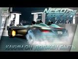Need For Speed: Payback - Каким он должен быть, чтобы нам было приятно играть