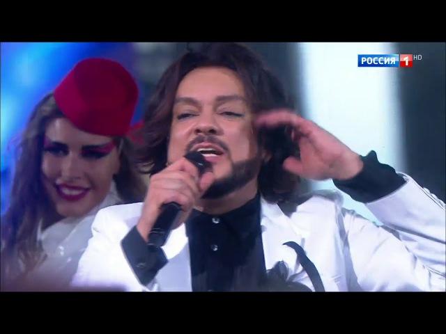 Филипп Киркоров - Я за тебя умру. Юбилейный концерт Киркорова. 50 лет
