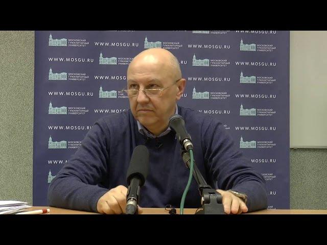 Андрей Фурсов. 1917 - 2017: Кланово-олигархический режим тогда и сейчас