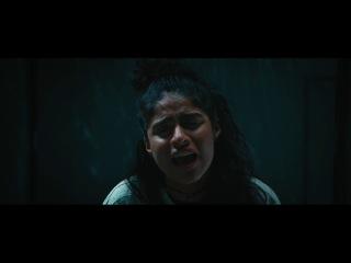 Jessie Reyez - Shutter Island (Official Video)