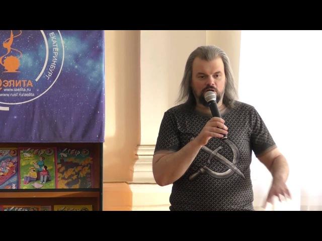 Открытие фестиваля Аэлита 2016 - Сергей Чекмаев