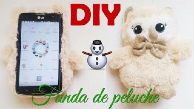 DIY ♥ Funda de peluche ♥ Navideño