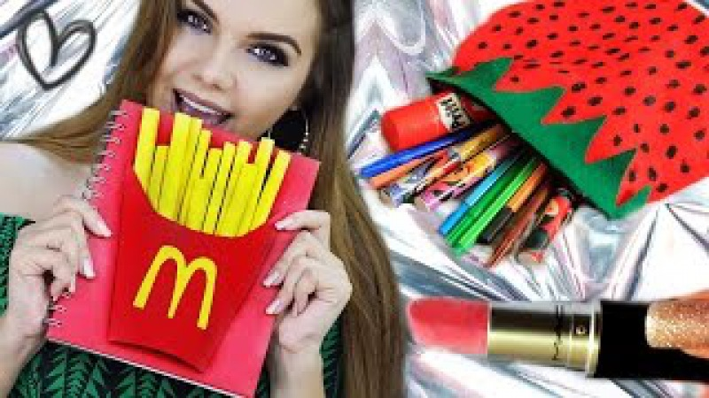 DIY MATERIAL ESCOLAR DIVERTIDO (Caderno MC Donald's, Estojo Morango e Borracha Batom)