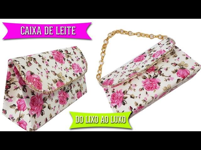 DIY | Bolsa Carteira Feita Com Caixa de Leite ♻ | Viviane Magalhães