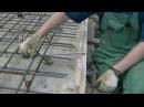 Окончательный ВИД плиты, перед заливкой бетоном проволочная стяжка для внешнег...