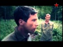 Зафронтовые разведчики 3 серия 2012
