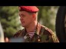 Доблесть и честь Хор ансамбля войск национальной гвардии РФ