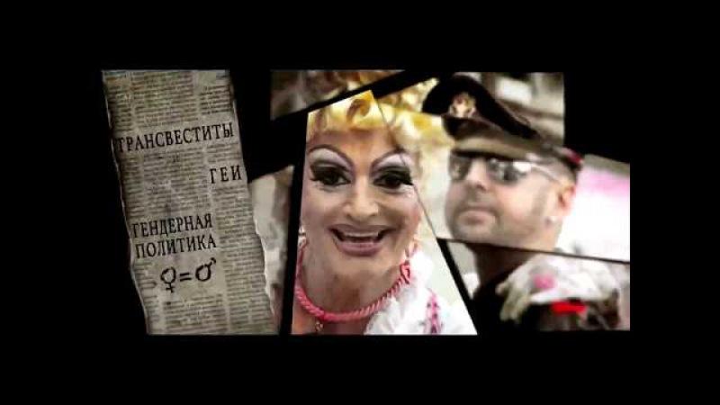 СОДОМ (тревожный набат), фильм Аркадия Мамонтова.