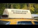 Pauls Minibus Hire Manchester