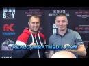 Sergey Kovalev vs. Vyacheslav Shabranskyy Media Conference Call- Kovalev Discusses New Trainer
