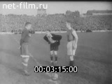 (New Full version) 1945 (17.11) Cardiff City (Wales) - Dynamo (Moscow USSR) - 1-10  Friendly Match