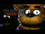 Oh No Please Not this Anything Besides this Five Nights At Freddy's #1