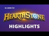 Hearthstone с Сантой и Сказочником  хайлайты