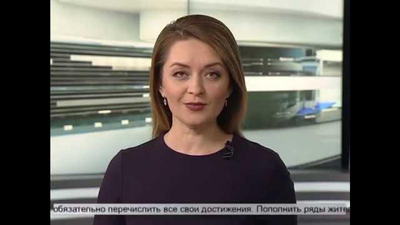 Репортаж ТНВ
