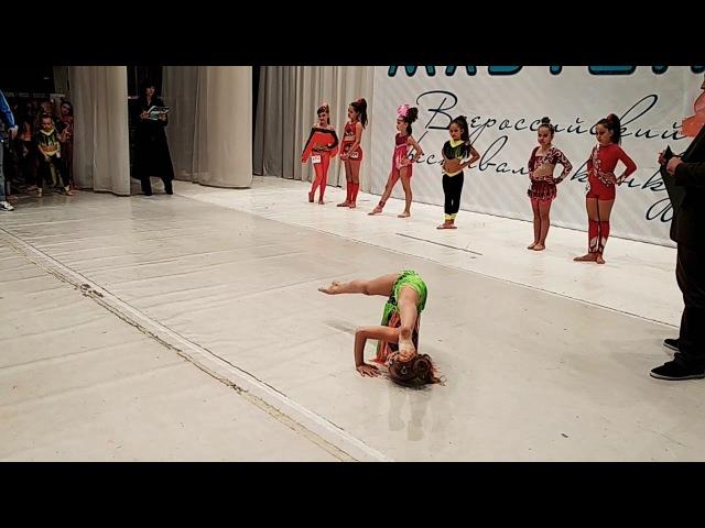 Cherry Pole Dance Ткачева Елизавета Диско Слоу