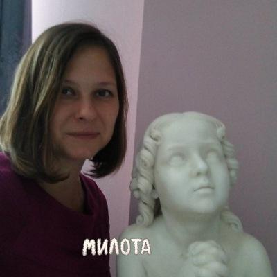 Дарья Васютинская