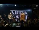 Artic Asti в Уфе