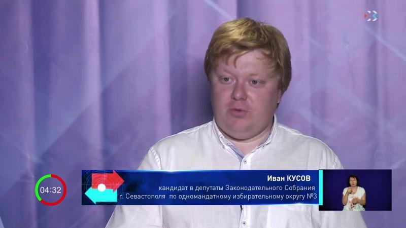 Теледебаты-2017. Кусов, Федцов, Браковенко 3