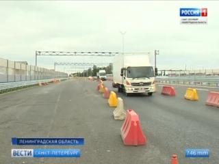Первый этап реконструкции трассы М-20 обещают завершить досрочно (Вести-СПб, )