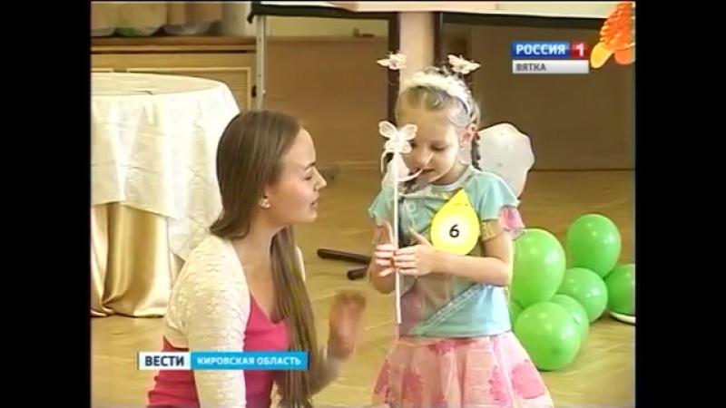 В библиотеке имени Александра Грина подвели итоги конкурса )