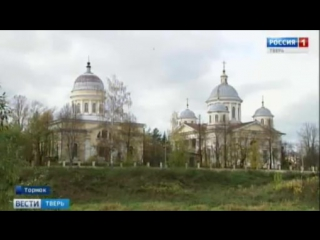 В Торжке возрождают одну из самых древнейших святынь - Спасо-Преображенский собор