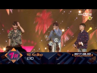 170807 EXO - Ko Ko Bop @ Encore Stage (in Full) M COUNTDOWN (170803 EP.535)
