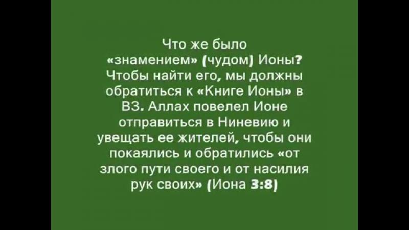Величайший обман в истории. Миф о распятии Христа