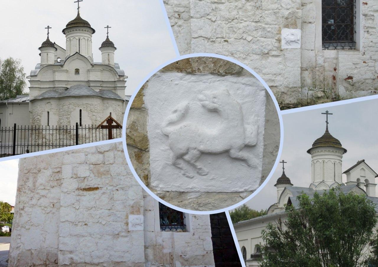 Церковь в Коломне с «драконом» на стене
