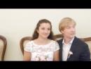 Дима и Кристина 1.7.17