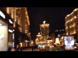 Москва, ул. Тверская