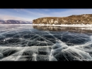 How the cracking ice of the lake Baikal sounds