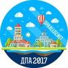ДПА 2017 відповіді та завдання - DPA.ALLDZ.NET