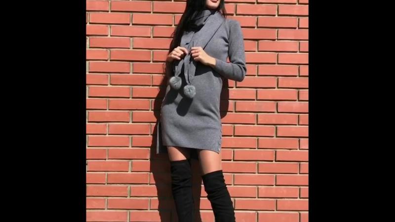 Тёплое платье с шарфиком 😍 ✔в составе шерсть💭 ✔секси☺🙌 ✔шарф с натуральными помпонами👍