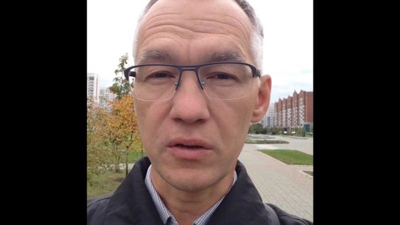 Александр Чаусов. Почему я еду на форум пространственного развития в Питер