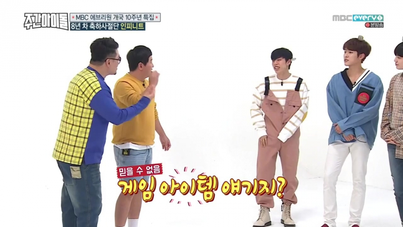 171018 | Sungyeol, Dongwoo, Sungjong - Weekly Idol Ep.325