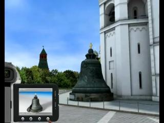 Видео № 1 Царь колокол.mpg