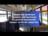Борьба мэрии с троллейбусами в Москве переходит в стадию вандализма