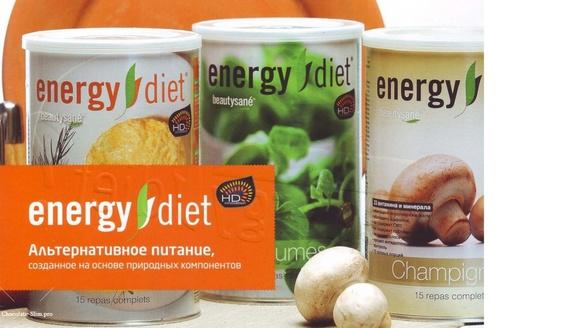 Функциональное питание энерджи диет
